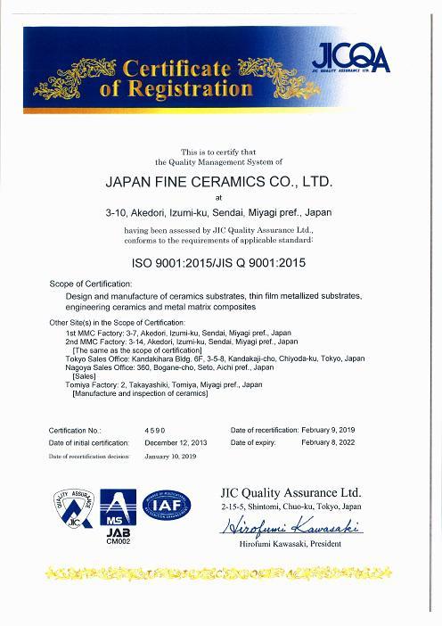 http://www.japan-fc.co.jp/en/company/images/ISO9001_E_10%25.jpg